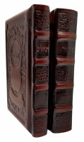 Siddur Korban Mincha and Tehillim Leather Slipcased Set Hebrew Bordeaux Sefard