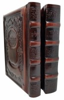 Genuine Leather Siddur and Tehillim Slipcased Set Korban Mincha Hebrew Only Brown Sefard