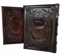 Korban Mincha Siddur and Tehillim Slipcased Set Two Tone Brown Genuine Leather Ashkenaz