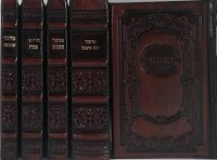 Artscroll Machzorim 5 Volume Set Brown Shiny Antique Leather Sefard 2 Volume Interlinear 3 Volume Bais Tefillah
