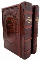 Schottenstein Edition Interlinear Shabbos, Festivals and Weekday Siddur 2 Volume Set Full Size Genuine Leather Brown Malchus Design Sefard