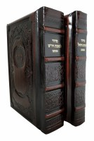 Schottenstein Edition Interlinear Shabbos, Festivals and Weekday Siddur Genuine Leather Brown Malchus Design Full Size Ashkenaz 2 Volume Set