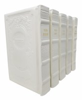 Artscroll Interlinear Machzorim 5 Volume Set Full Size Slipcased White Leather Sefard