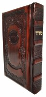 Siddur Tiferes Yaakov Hebrew Pocket Size Brown Leather Ashkenaz