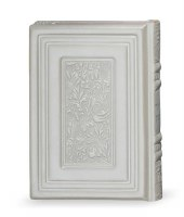 Genuine Leather Siddur White Medium Size Ashkenaz