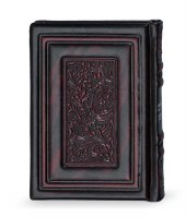 Siddur Eis Ratzon Genuine Brown and Burgundy Leather Ashkenaz