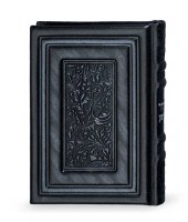 Genuine Leather Siddur Black and Silver Medium Size Ashkenaz
