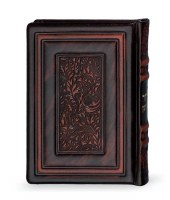 Genuine Leather Siddur Brown Edut Mizrach