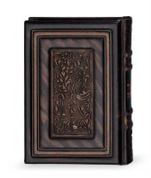 Genuine Leather Siddur Brown and Bronze Medium Size Edut Mizrach