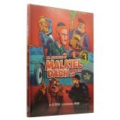 The Adventures of Malkiel Dash Private Eye Comics Story #3 [Hardcover]
