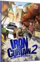 Iron Curtain Volume 2 Comic Story [Hardcover]