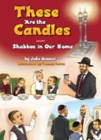 These Are the Candles [Hardcover]