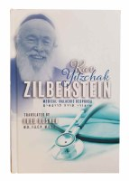 Medical Halachic Responsa Volume 4 [Hardcover]