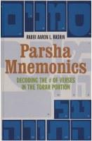 Parsha Mnemonics Volume 2 [Hardcover]