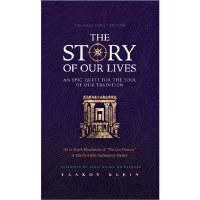 The Story of Our Lives [Hardcover]