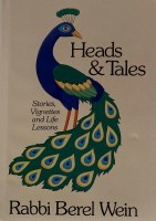Heads And Tales [Hardcover]