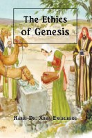 The Ethics of Genesis [Paperback]