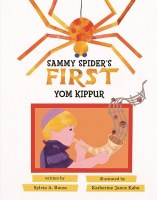 Sammy Spider's First Yom Kippur [Paperback]