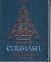 Torah Chumash Synagogue Edition Compact Edition [Hardcover]