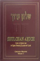"Shulchan Oruch Harav C""M Vol 1"