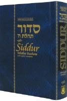 Siddur Tehillat Hashem Annotated English Compact Edition Ari [Hardcover]