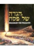 Haggadah Shel Pesach Kleinman Edition Pocket Size [Hardcover]