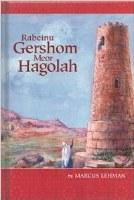 Rabbenu Gershom Meor Hagolah [Hardcover]
