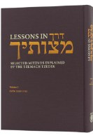 Lessons in Derech Mitzvosecha Volume 2 [Hardcover]