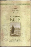 Nurturing Faith [Hardcover]