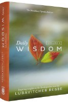 Daily Wisdom Volume 2 [Hardcover]