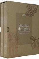Shabbat deLights 2 Volume Set [Hardcover]