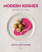 Modern Kosher Cookbook [Hardcover]