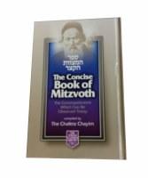Sefer Ha-Mitzvot Ha-Katzar (Concise Book of Mitzvot) - Pocket Size [Hardcover]