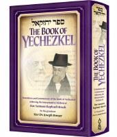 The Book of Yechezkel [Hardcover]