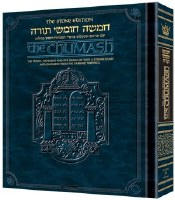 The Stone Edition Chumash Full Size [Hardcover]