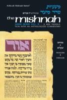 Yad Avrohom Mishnah Series 11 Tractates Pesachim, Shekalim (Seder Moed 2) [Hardcover]