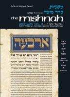 Yad Avrohom Mishnah Series 12 Tractates Rosh Hashanah, Yoma, Succah (Seder Moed 3) [Hardcover]
