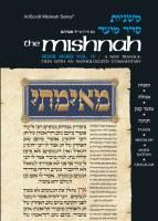 Yad Avrohom Mishnah Series 13 - Tractates Taanis, Megillah, Moed Katan, Chagigah - Seder Moed 4 [Hardcover]