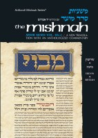 Yad Avrohom Mishnah Series 10 Tractates Eruvin, Beitzah (Seder Moed BC) [Hardcover]