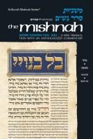 Yad Avrohom Mishnah Series 17 - Tractates Nazir, Sotah - Seder Nashim 2b [Hardcover]