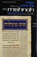 Yad Avrohom Mishnah Series 41 - Tractate Mikvaos - Seder Tohoros 4b [Hardcover]