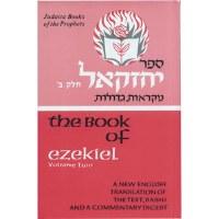 The Book of Ezekiel Volume 2 Yechezkel Volume 2 [Hardcover]
