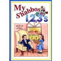My Shabbos 1,2,3's [Hardcover]