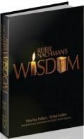 Rabbi Nachman's Wisdom [Hardcover]