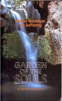 Garden of the Souls [Paperback]