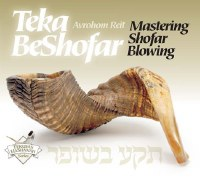 Teka BeShofar Revised Edition [Hardcover]