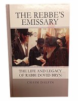 The Rebbe's Emissary [Hardcover]