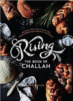 Rising! The Book of Challah [Hardcover]