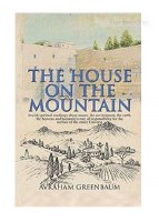 The House on the Mountain [Paperback]