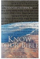 Know Your Bible Volume 1 [Paperback]